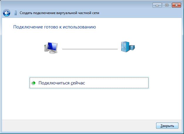 Настройка подключения в операционной системе Windows 7.